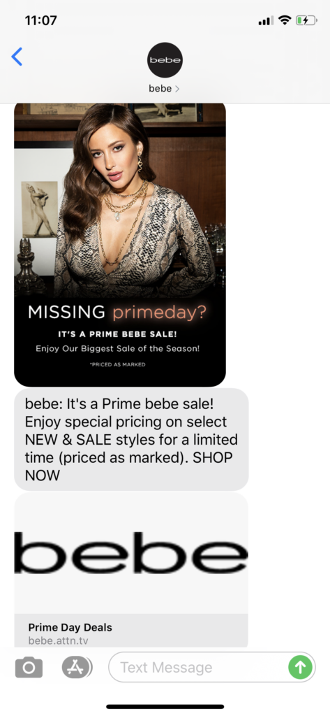 bebe Text Message Marketing Example - 07.15.2020