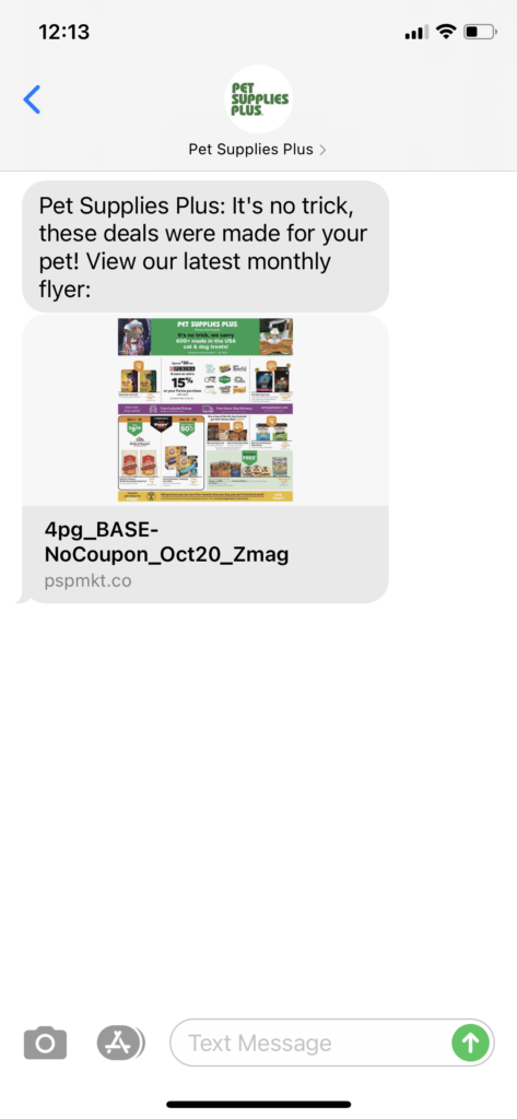 Pet Supplies Plus Text Message Marketing Example - 10.03.2020
