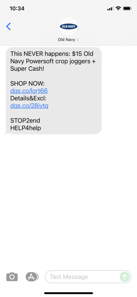 Old Navy Text Message Marketing Example - 07.17.2021